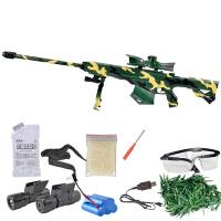 宜佳达 玩具枪 可发射水晶弹子弹 连发软弹 电动狙击枪玩具 YJD318丛林战纪迷彩
