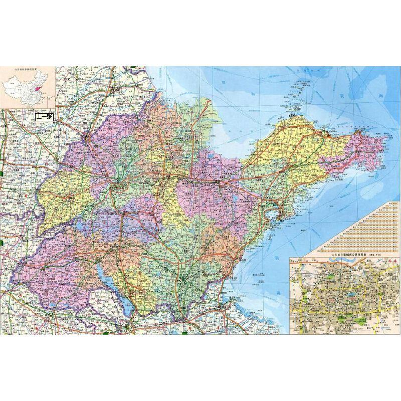 山东省地图-版