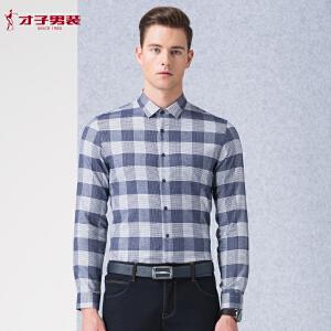 【包邮】才子男装(TRIES)长袖衬衫 男士2016秋冬新款复古格纹经典长袖衬衫