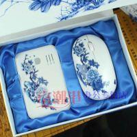青花瓷2件套 移动电源+鼠标 牡丹花款 通用手机移动电源 logo定制