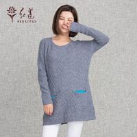 红莲 2015秋季大口袋撞色长款宽松休闲羊毛衫