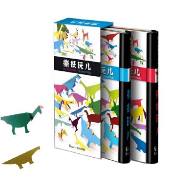 动物 法国撕纸画大全/亲子小巧手丛书儿童动脑手工书