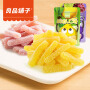 良品铺子 酸爽vc糖65g/袋柠檬味葡萄味糖果酸甜可口食品办公室休闲零食