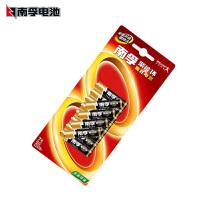 【当当自营】南孚 )LR03AAA聚能环7号碱性干电池12粒挂卡装/儿童玩具/血糖仪/遥控器/挂钟/鼠标键盘电池