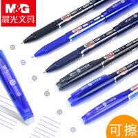晨光文具AKP61108 热可擦中性笔61108学生摩易擦0.5mm可擦水笔子弹头中性笔