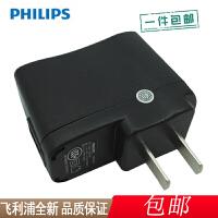 【促销价+限时抢】平板电脑 充电器 USB接口 5V2A 适用于台电 昂达 普耐尔 酷比魔方 七彩虹多款平板
