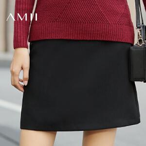 【AMII超级大牌日】[极简主义]2017年春新款百搭优雅纯色A字半身裙短裙女11633326