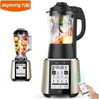 九阳(Joyoung)JYL-Y910加热养生破壁料理机冷热双杯全自动多功能