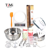 TIMI 烘焙工具套装 蛋糕蛋挞披萨饼干模具烘培模具新手烤箱用