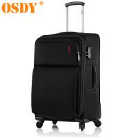 【可礼品卡支付】20寸 OSDY品牌经典款软箱 旅行箱 行李箱 拉杆箱 登机箱EVA777尼龙 可扩展容量  静音万向轮可登机