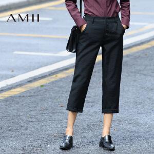 【AMII超级大牌日】[极简主义]2017年春女新款宽松大码黑色高腰七分休闲裤11673106