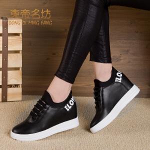 东帝名坊春款学生鞋女韩版休闲运动内增高女鞋高跟单鞋防水台