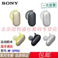 【支持礼品卡+送绕线器包邮】Sony/索尼 MDR-1ABT 耳机 头戴式耳麦 触控高品质 无线蓝牙立体声耳机/黑色