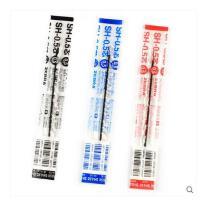 ZEBRA斑马圆珠笔芯SH-0.5芯BR-8A-SH适用BNS5替芯0.5mm