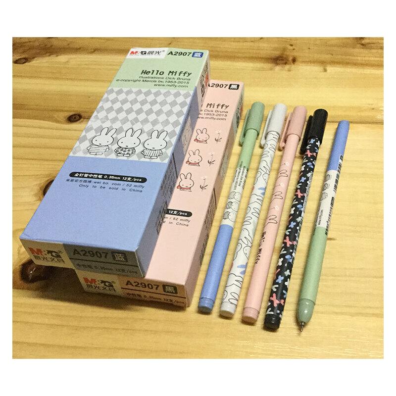 晨光文具fgpa2907 米菲长款中性笔 可爱学生水笔 签字笔0.35mm a2907