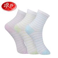 浪莎袜子 儿童精梳棉细条纹织花棉袜 舒适透气学生短袜 男生袜 女生袜