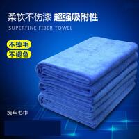 70*30cm洗车毛巾 经编毛巾 擦车巾 细纤维毛巾