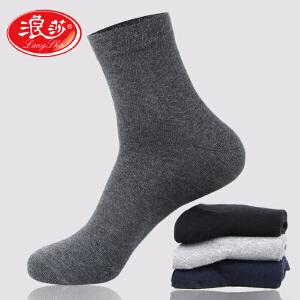 6双装袜子男短袜秋冬款袜子 浪莎男袜薄款中筒棉袜 男士袜子纯棉四季
