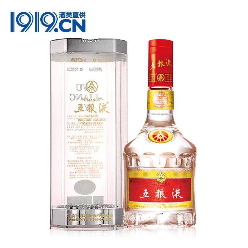 【1919酒类直供】52度五粮液(普通版) 浓香型名白酒 500ml