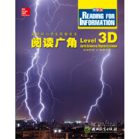 阅读广角 Reading for Information  Level 3D