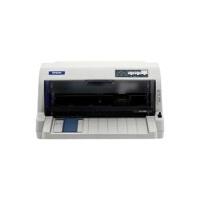 EPSON LQ735K 爱普生LQ-735k 快递单 发票 出库 发票 增值税发票打印机 平推式24针 lq735k税控打印机