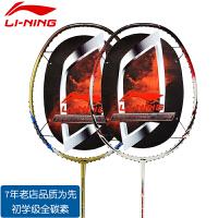 羽毛球拍 特价正品 李宁Lining 羽拍 AYPH184全碳素 A800羽毛球拍 男 女 单拍