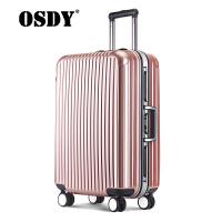 【可礼品卡支付】OSDY铝框旅行箱 行李箱高端商务拉杆箱 海关锁万向轮箱子加厚金属拉杆24寸托运箱9188