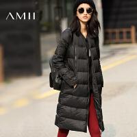 【AMII超级大牌日】[极简主义]2016冬装新款中长款加厚黑色过膝羽绒服女大码外套