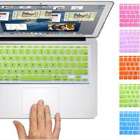 苹果笔记本键盘膜 macbook 键盘膜 macbook键盘套 macbook Pro键盘膜 macbook Air键盘膜 macbook Retina 11 13 15 17彩色透光键盘膜