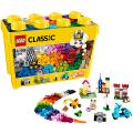 [当当自营]LEGO 乐高 CLASSIC经典创意系列 大号积木盒 积木拼插儿童益智玩具 10698
