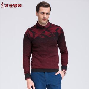 【包邮】才子男装(TRIES)毛衫 男士秋冬圆领套头几何修身时尚毛衫