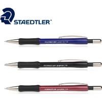 德国 施德楼 自动铅笔779 0.5mm/0.7mm