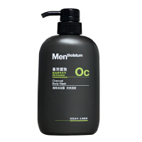 曼秀雷敦 男士天然活炭沐浴露500ml深层清洁控油保湿护肤 去油
