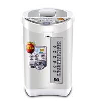 AUX/奥克斯 HX-8039电热水瓶保温5L家用不锈钢电热水壶保温烧水壶