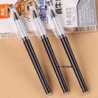 开学必备文具 真彩可擦中性笔魔力擦M-803 水笔0.5创意文具摩擦热敏可擦笔
