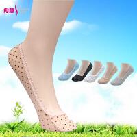 [2双装]内慧 女士袜子 夏 浅口超薄透气天鹅绒点点隐形袜/芭蕾舞船袜 2双装 WQ1005