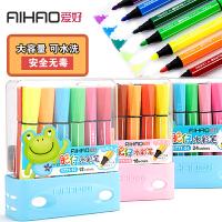 创意文具爱好水彩笔 1771-24可擦洗水彩笔 肥仔24色水彩笔
