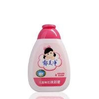郁美净儿童鲜奶沐浴液沐浴露200g 草莓 温和滋养