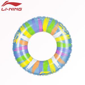 LI-NING/李宁 游泳圈 男女通用儿童救生圈 初学游泳游泳装备