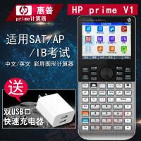 惠普 HP PRIME 新款3.5寸触摸彩屏图形计算器中英文STA/AP/IB考试
