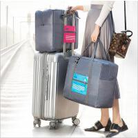 韩版防水尼龙行李包 大容量折叠收纳袋 男女士衣服整理袋飞机包 颜色*  单个售