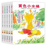 黄色小水桶(全5册)
