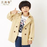 贝康馨童装 男童双排扣经典时尚风衣 韩版纯棉男童新款秋装风衣