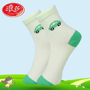 6双装儿童袜子春秋精梳棉小孩袜子 浪莎童袜男童袜子春夏季薄款儿童棉袜