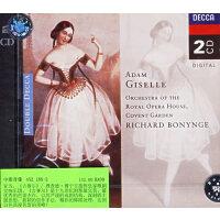 进口CD:亚当:《吉赛尔》(2CD)/452 185-2(企鹅三星)