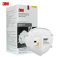 3M口罩 9001V防尘口罩/防粉尘带呼吸阀耳戴式25只/盒 防尘口罩