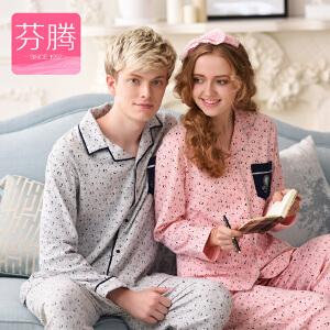 芬腾新款情侣睡衣长袖纯棉女开衫卡通针织全棉家居服套装男