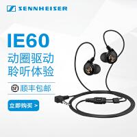 SENNHEISER/森海塞尔 IE60 专业监听入耳式耳机 顺丰包邮 送豪礼
