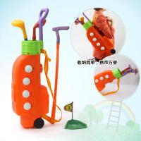 橙爱儿童高尔夫球保龄球大号套装户外广场体育运动玩具儿童礼物