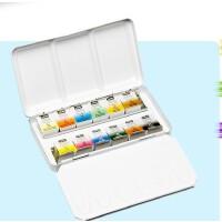 法国贝碧欧Pebeo 水彩颜料金属盒随身装 12色套装 固体水彩300035